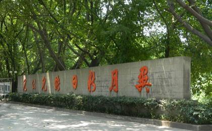 重庆南开中学招生办电话(最新最全最实用)图片