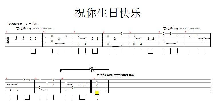 生日歌吉他简谱