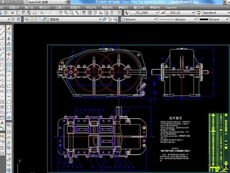 求二级圆柱斜齿轮减速器cad装配图