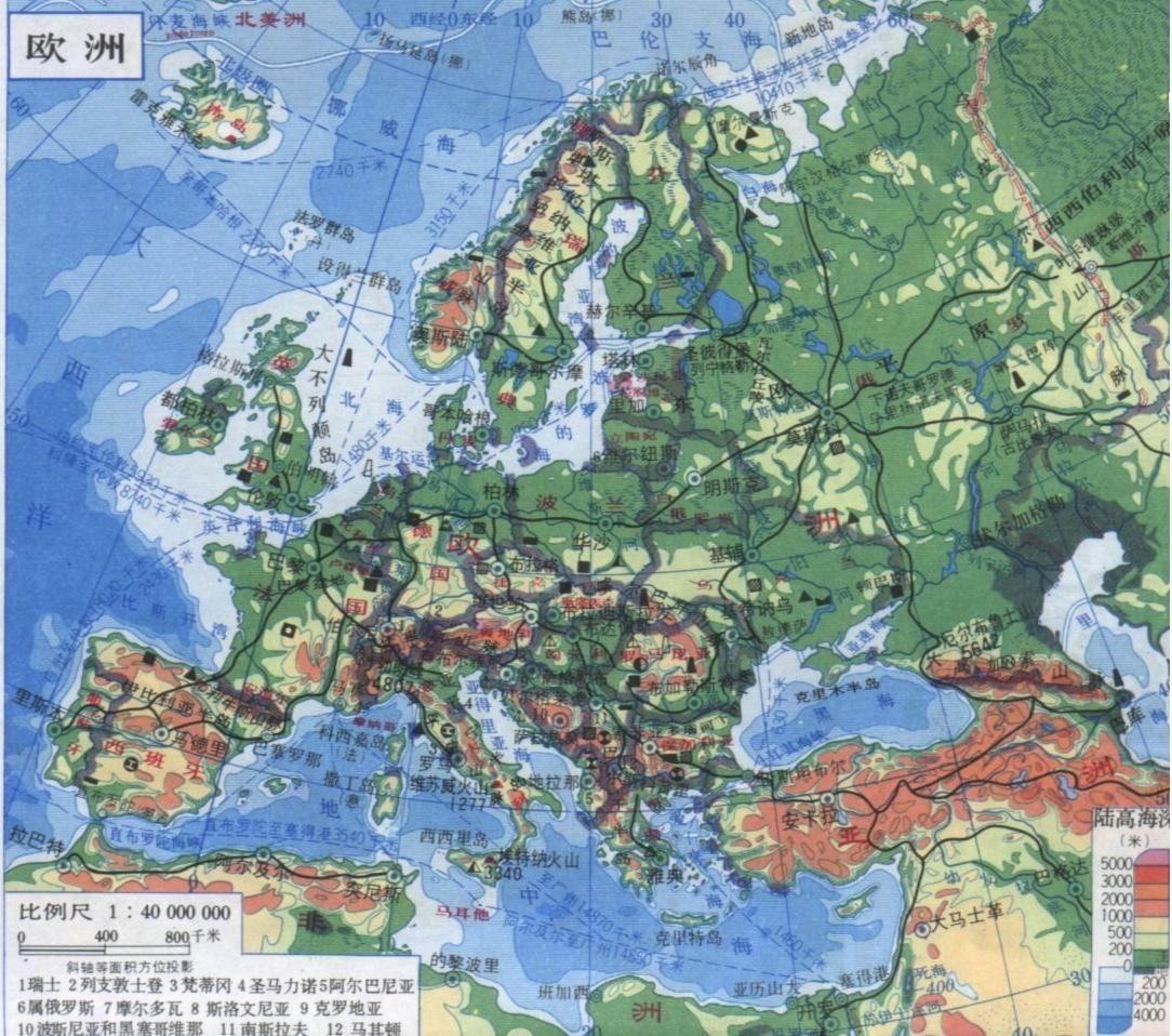 西欧各国名称和地形图?图片