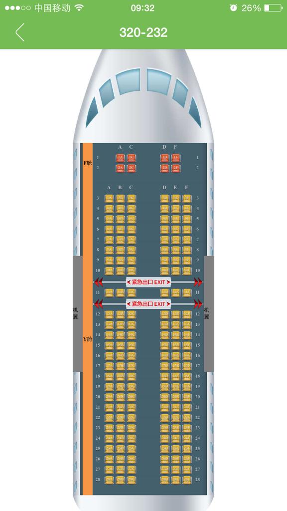 川航3u8880客机怎么样?