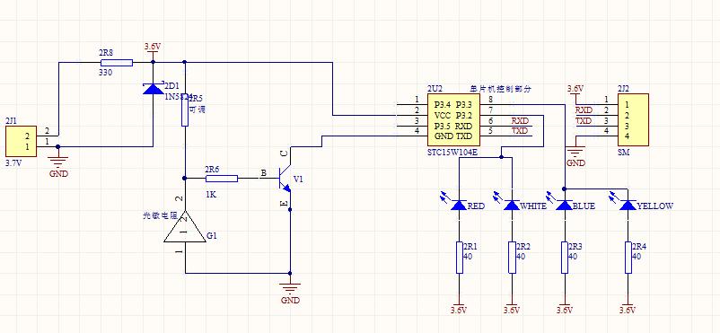 关于光敏电阻的电路