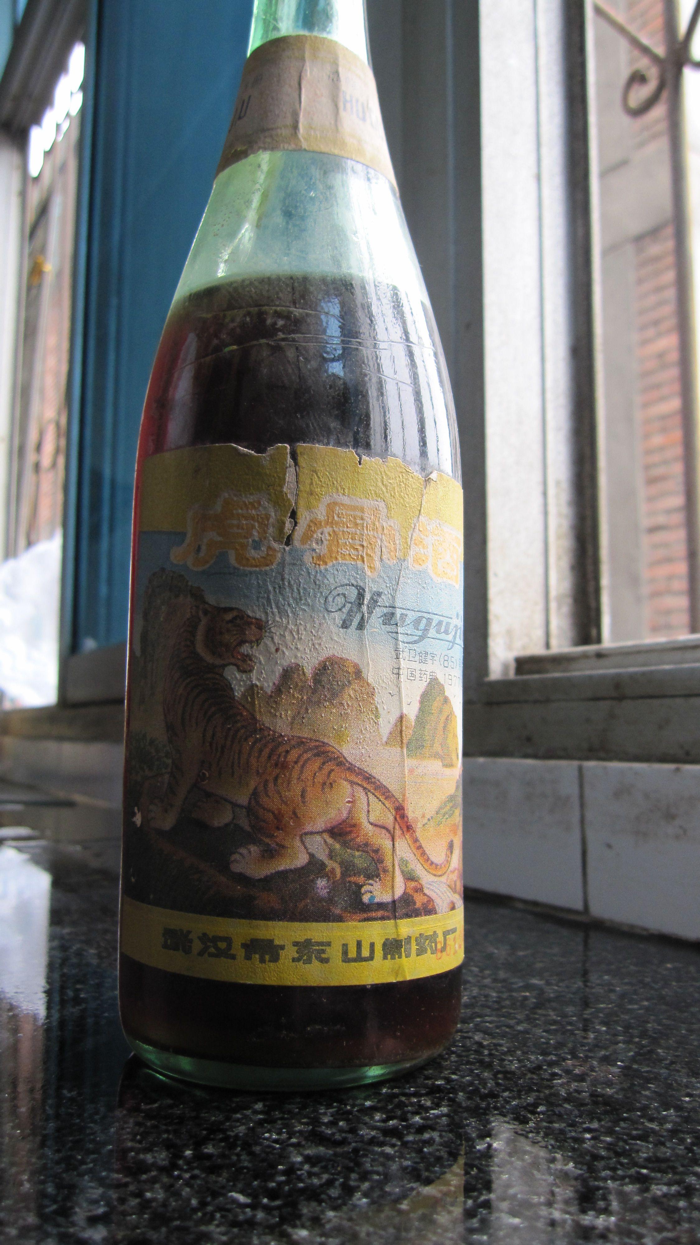 有哪位大神谁知道86年武汉生产的虎骨酒现在价值多少钱?有真相