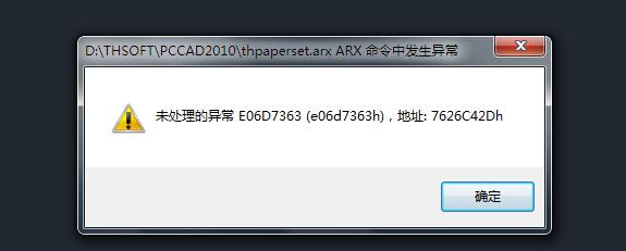 破解完PCCAD2010后并打开成功后,下载的时cad2007图家具安装块图片