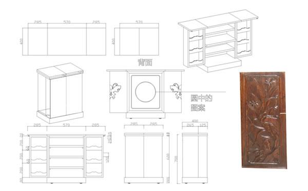 求实木家具大学之类的设计模型(详细的图纸),机械做桌子用的,好看且《尺寸设计试题集》图片