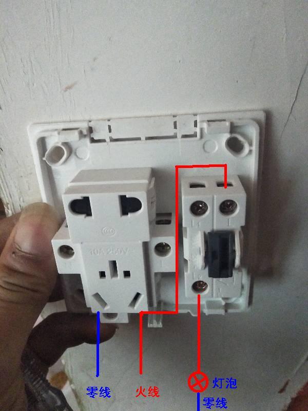明线一开五孔开关接线图怎么接,外面卧室有电,里面的没有