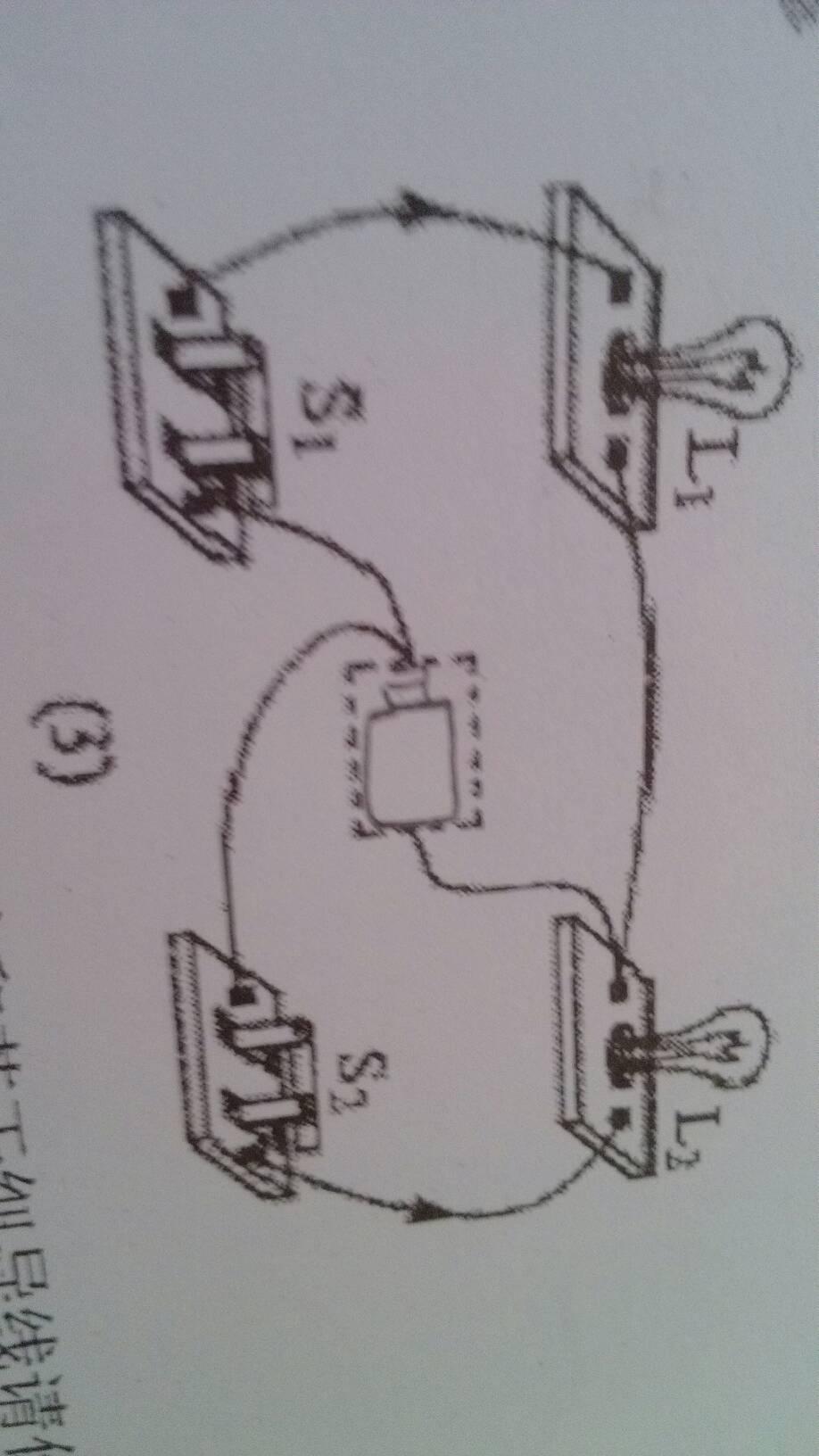 物理题,这个电路图怎么画?