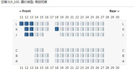 国航空客319座位选哪个座位好啊图片