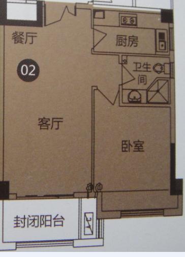 求两室一厅设计图55平米