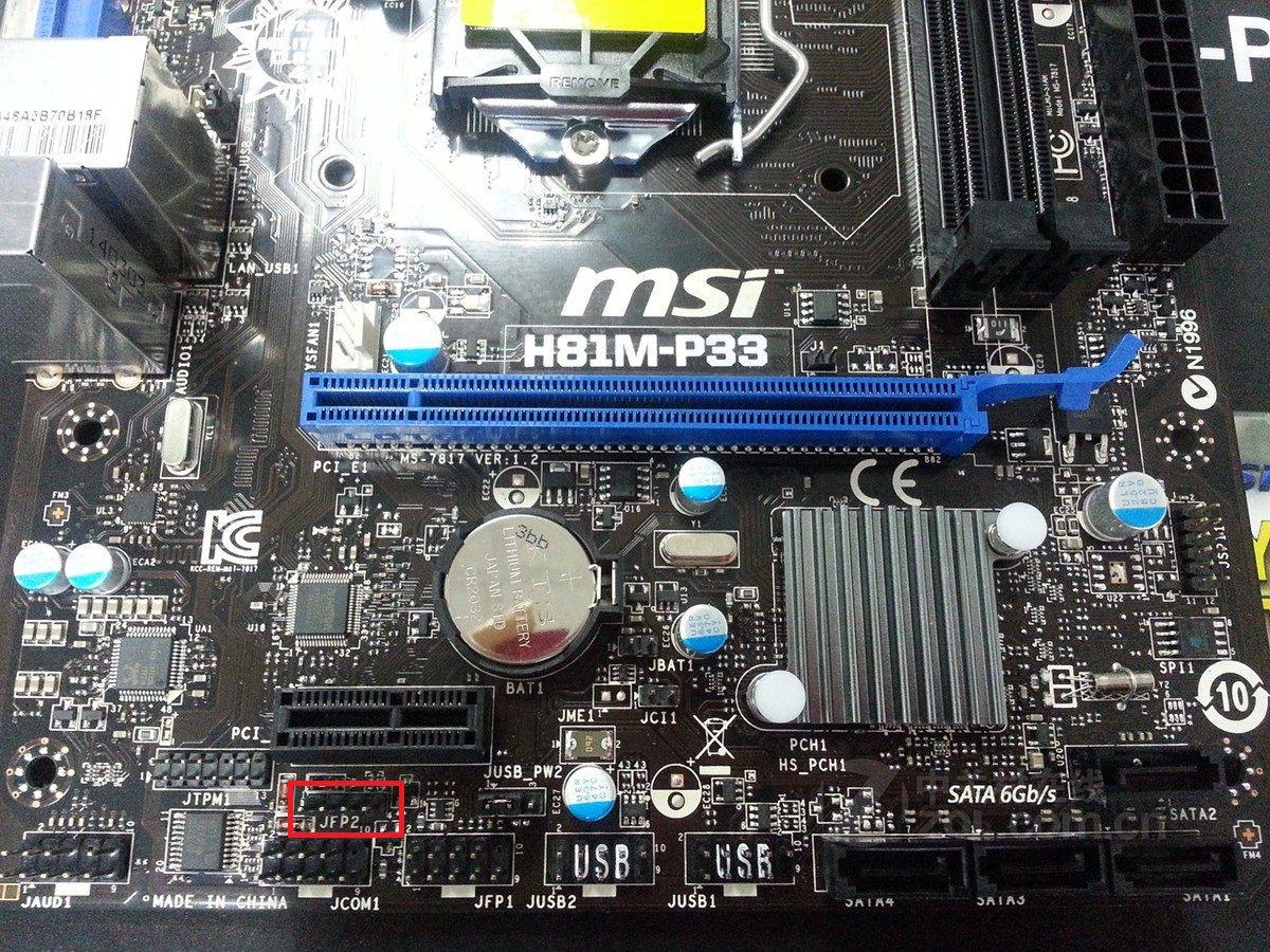 微星h81m-p33主板有蜂鸣器接线吗