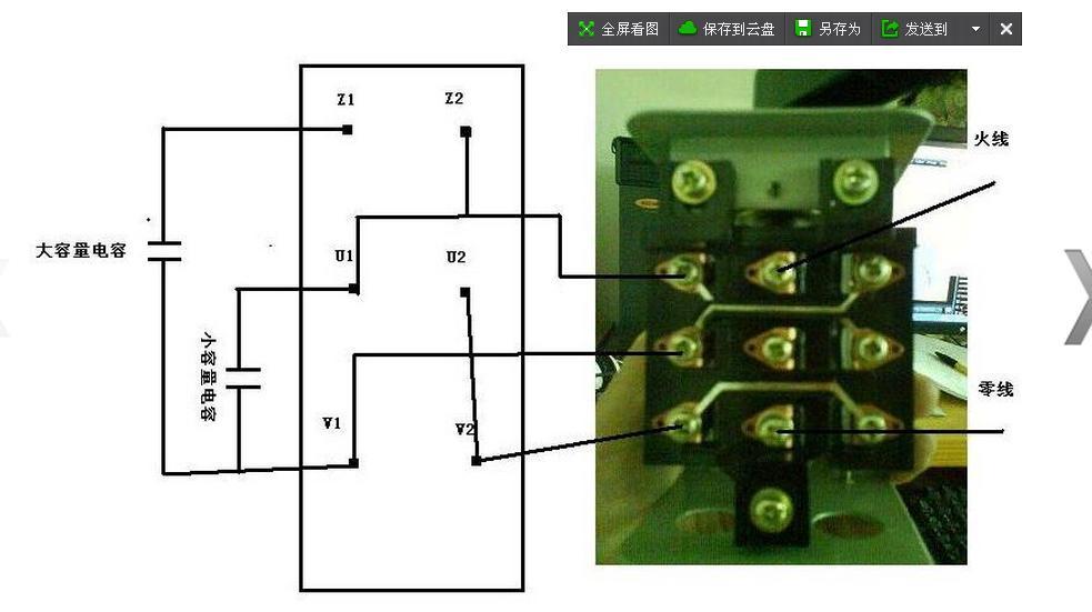220v电机 ,电机4根线.这个倒顺开关怎么装?