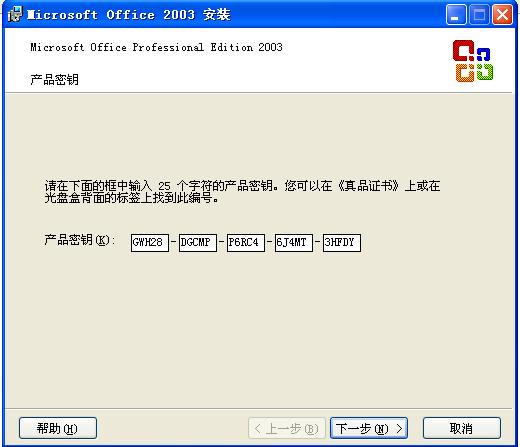 wwwgaoavcom删除_com谢谢不小心删除了.