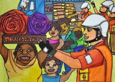《平安南宁世锦 关注消防安全》 为主题的绘画作品图片