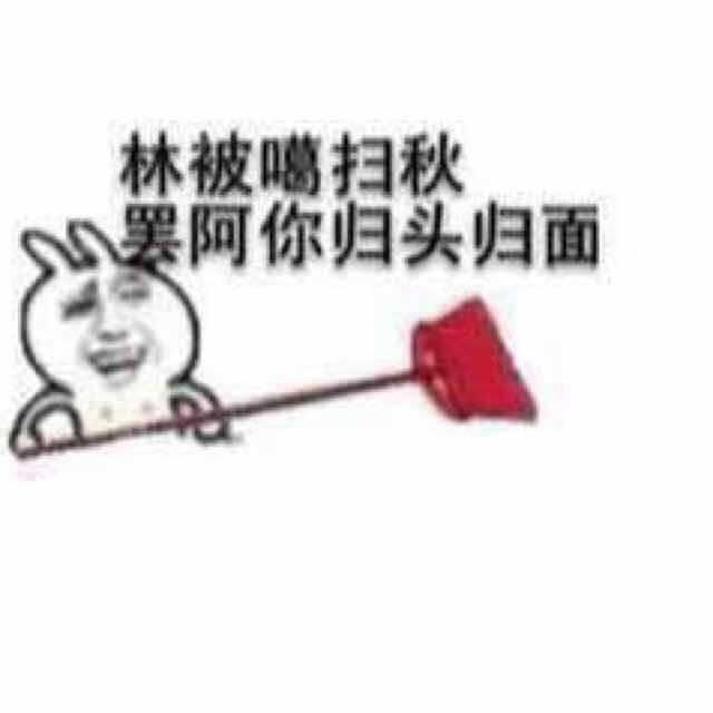 求闽南语表情包图片