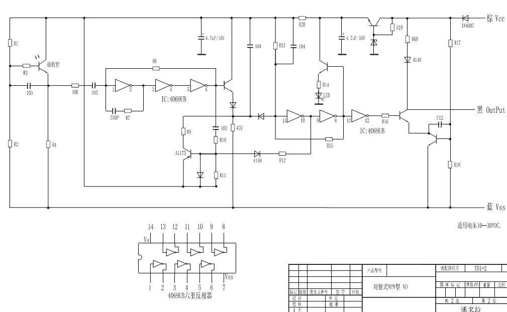 电路 电路图 电子 原理图 1009_622