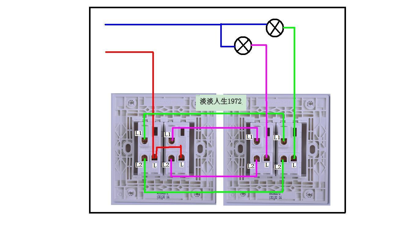单开接线图l1l2l3