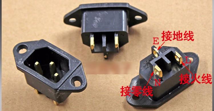 电饭锅插座接线图解