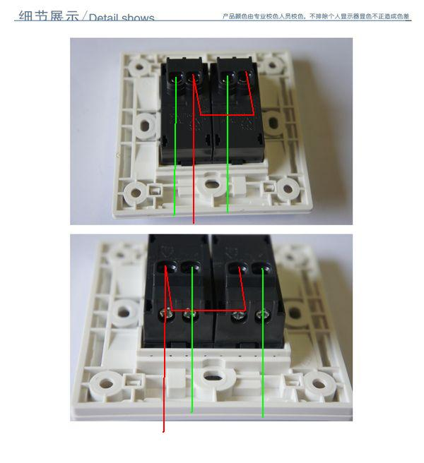 双开单控接线.暗盒里三根线 其一为火线,开关有四个柱