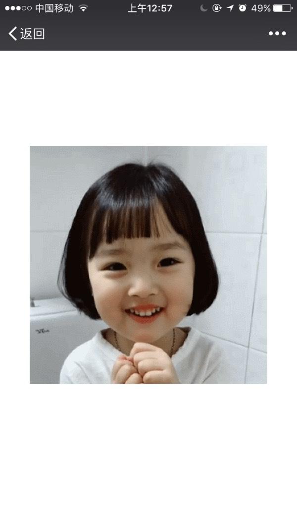 微信表情这个小女孩是谁呢 好可爱 求名字微博