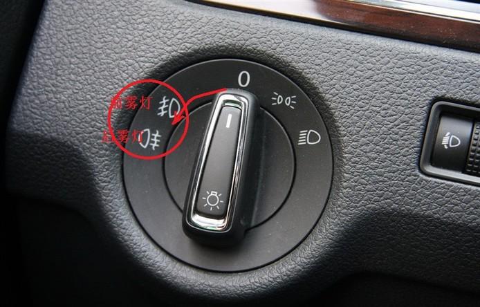 汽车灯光按钮位置图解