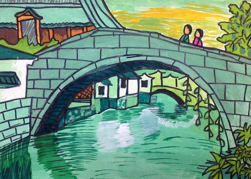 幼儿园画桥的安全标志