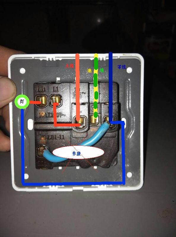 正泰墙e435壁开关插座怎么接线