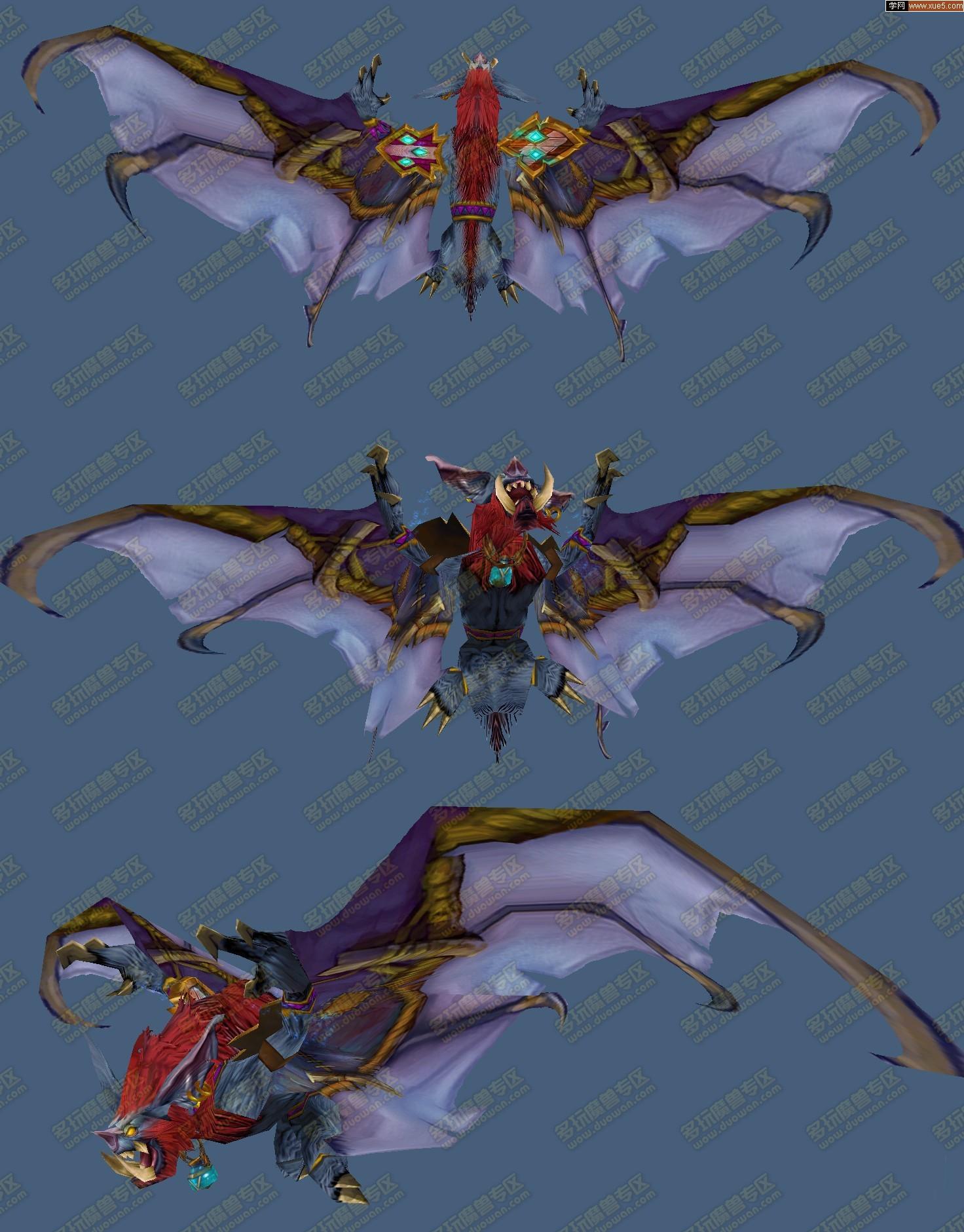 魔兽世界德鲁伊的飞行形态