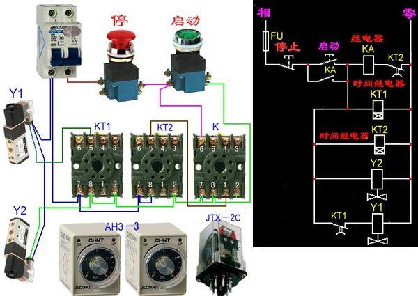 这是机器的电路图,原来是人工开关,按一下开关,两个气缸工作一次.