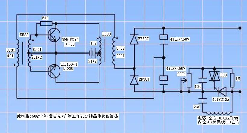 电路 电路图 电子 原理图 820_442