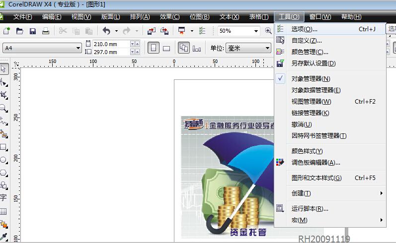 怎么将cdr格式的图片转换成可以用photoshop编辑的图片格式?