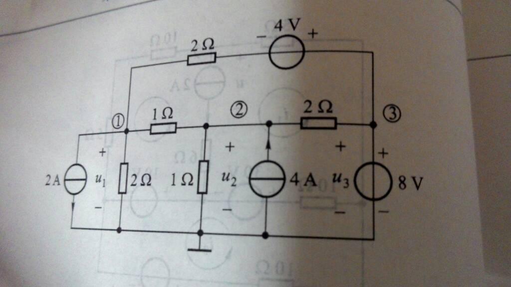 电路分析,,用节点分析法时,1和3之间多了一个电压源要