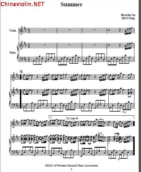 求summer的钢琴小提琴合奏谱子