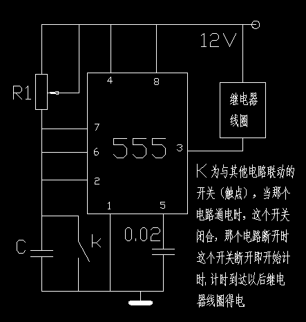 我要用ne555做一个断电延时90秒的电路负载是12v继电器