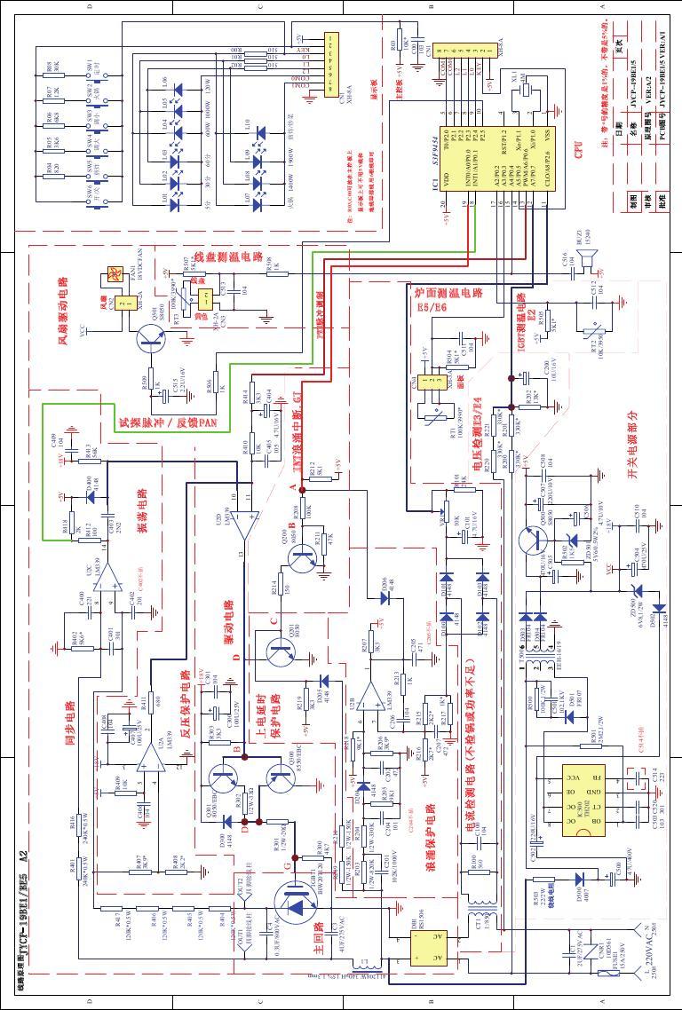 谁有九阳jyc--19be1电磁炉电路图?急用,给上传一张!谢谢!