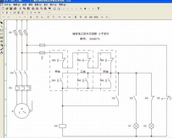 电机3 地控制接线图带指示灯