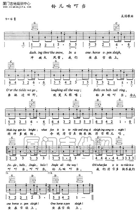 钢琴谱数字版叮叮当