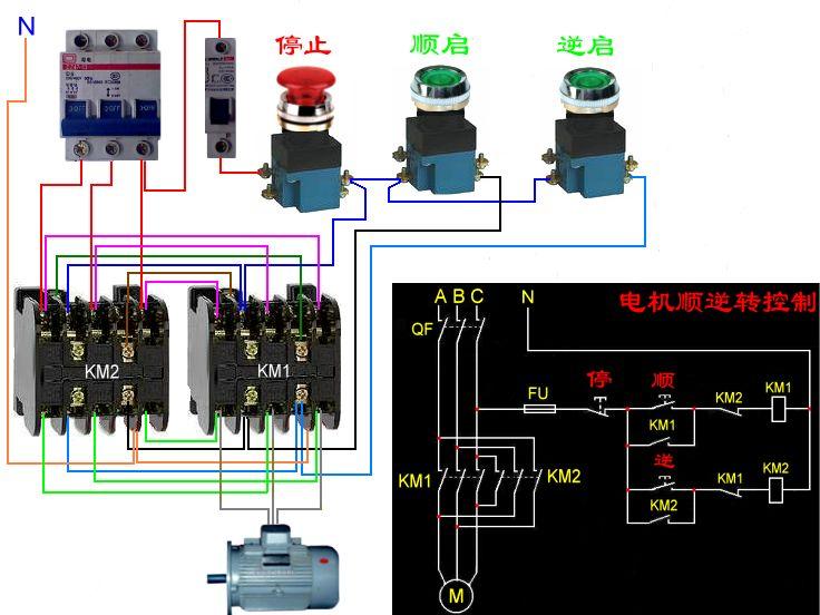 求一些接触器联锁 自锁的 电路图 要简单明了一些的 最好附加一些对