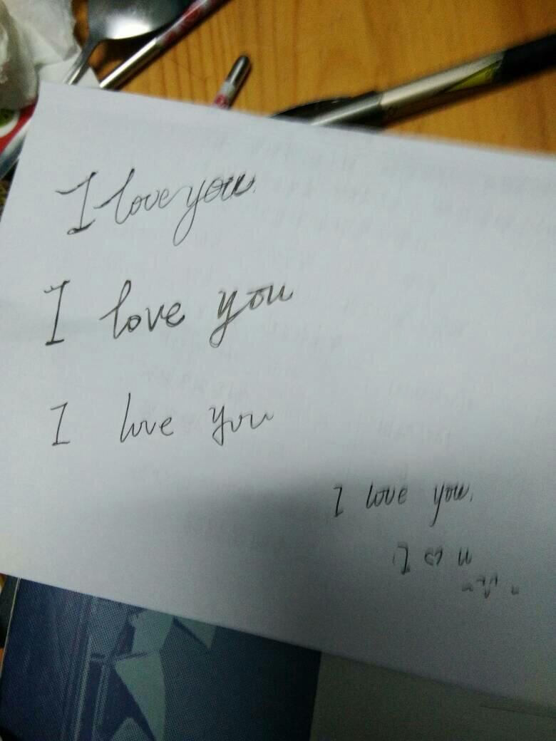 手写i love you各种漂亮写法图片