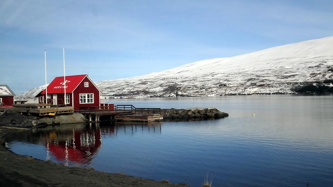 展开全部 1,世界上最北边的国家:冰岛 冰岛,欧洲第二大岛.