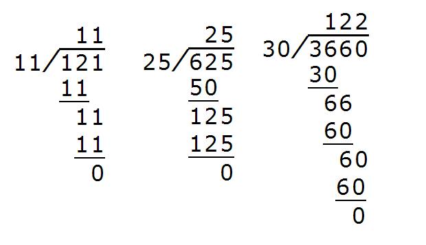 小学四年级除法数学竖式题图片