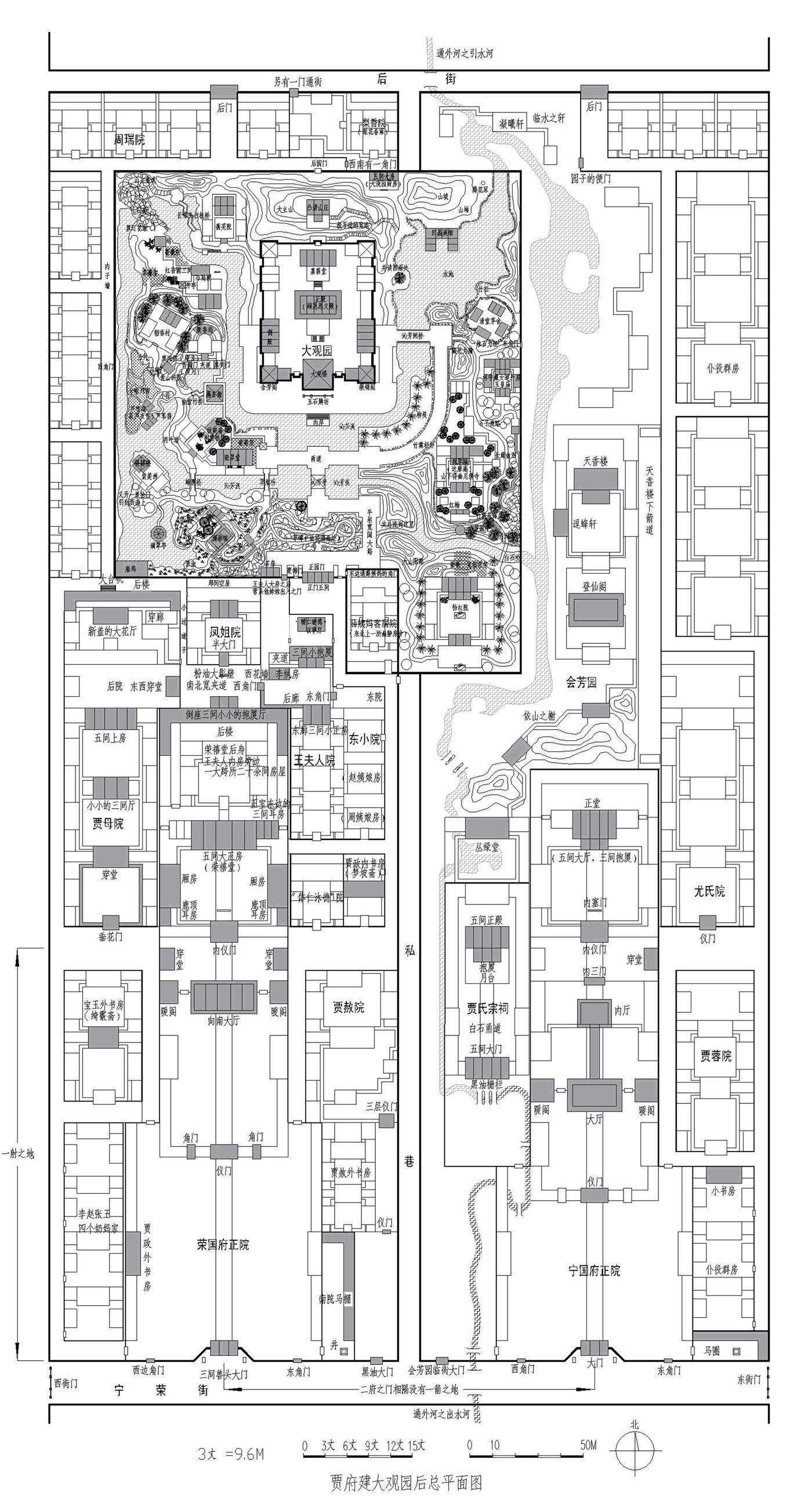 校园平面图分析