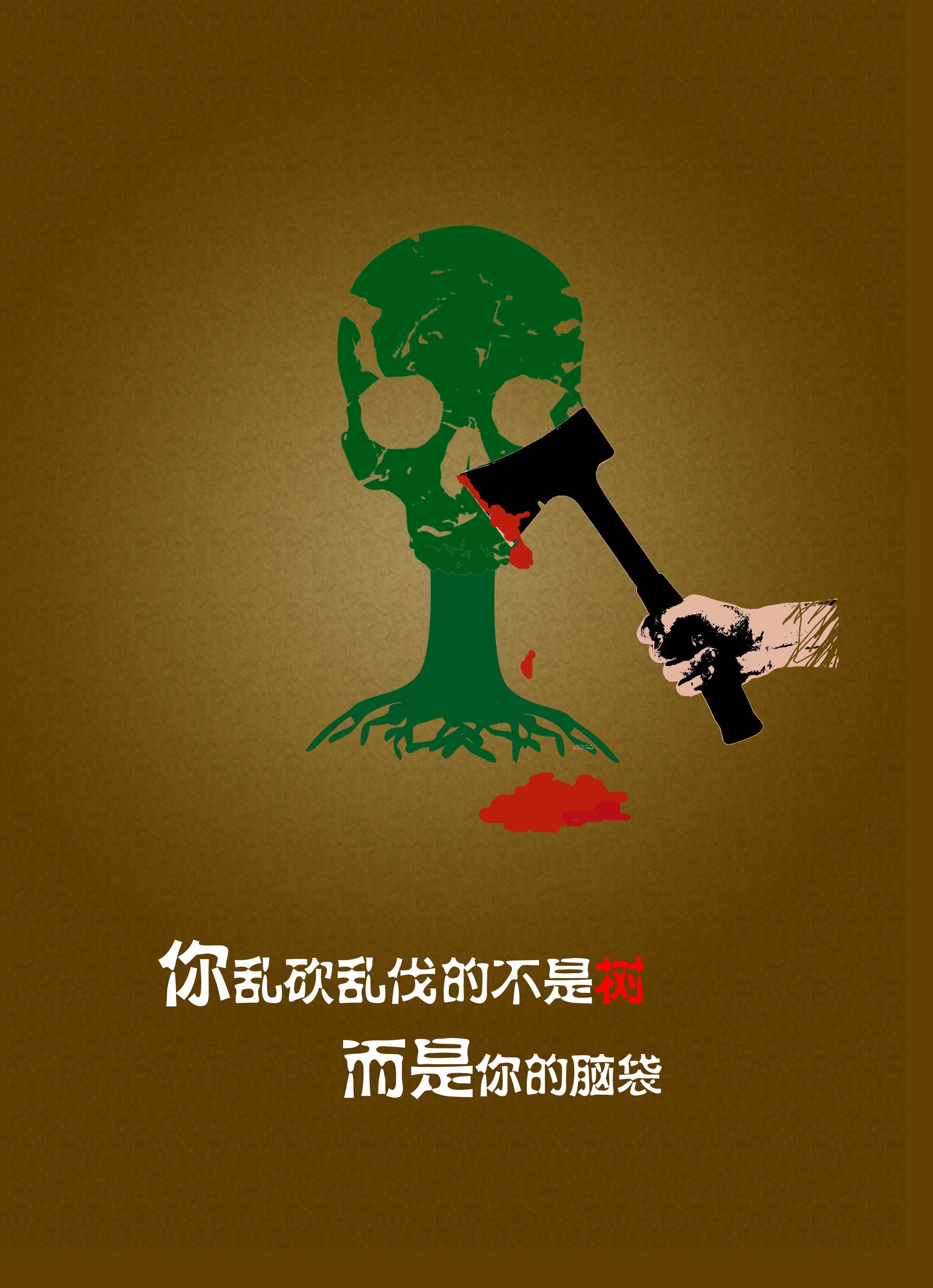创意ps海报设计