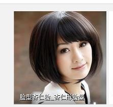 杏仁形脸型适合什么发型_百度图片搜索图片