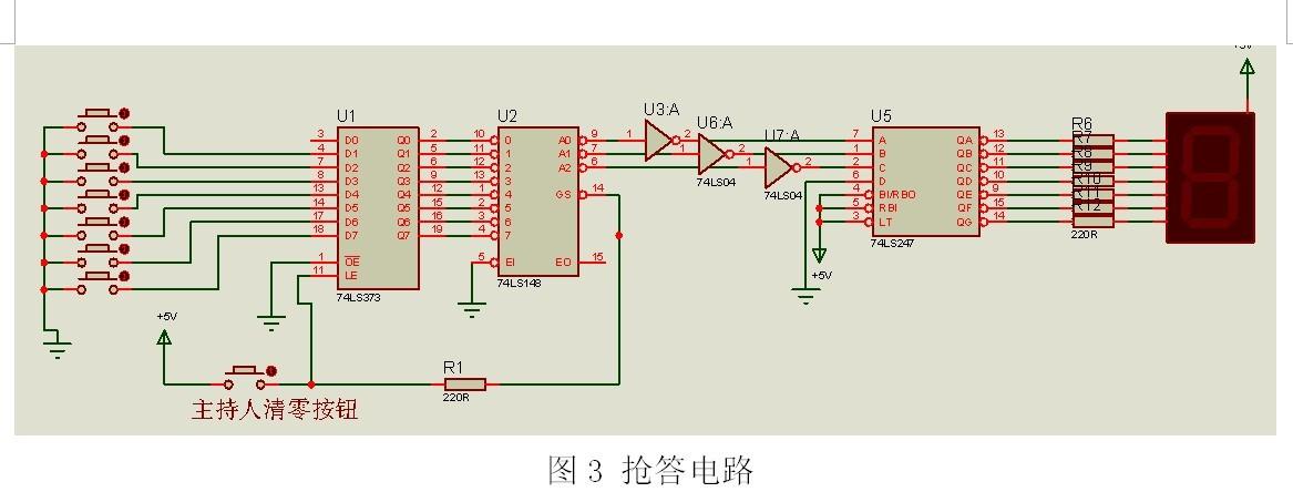 把我下面电路7路抢答器改成八路,我试过把74ls373的d0端再接个按键,行