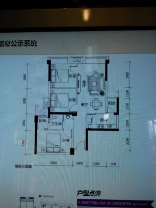 房子结构图纸黑色部分代表的是什么