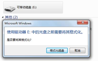 之后按要求格式化,结果显示磁盘被写保护,打不开了,请高手指点一二