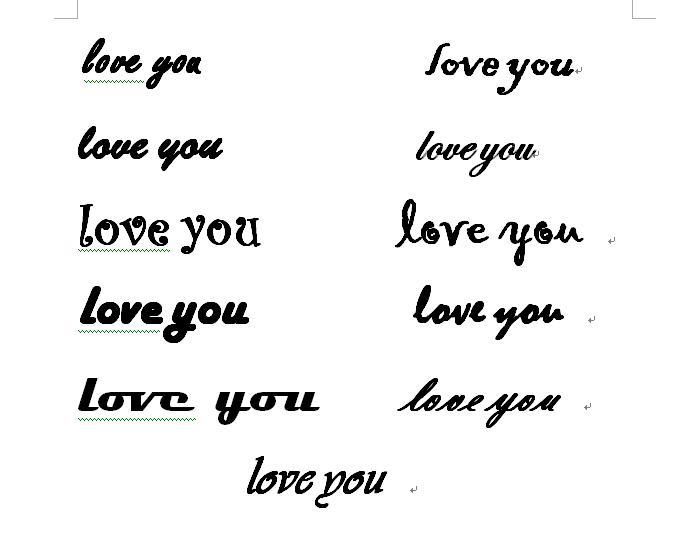 love you花体很多中写法的图片