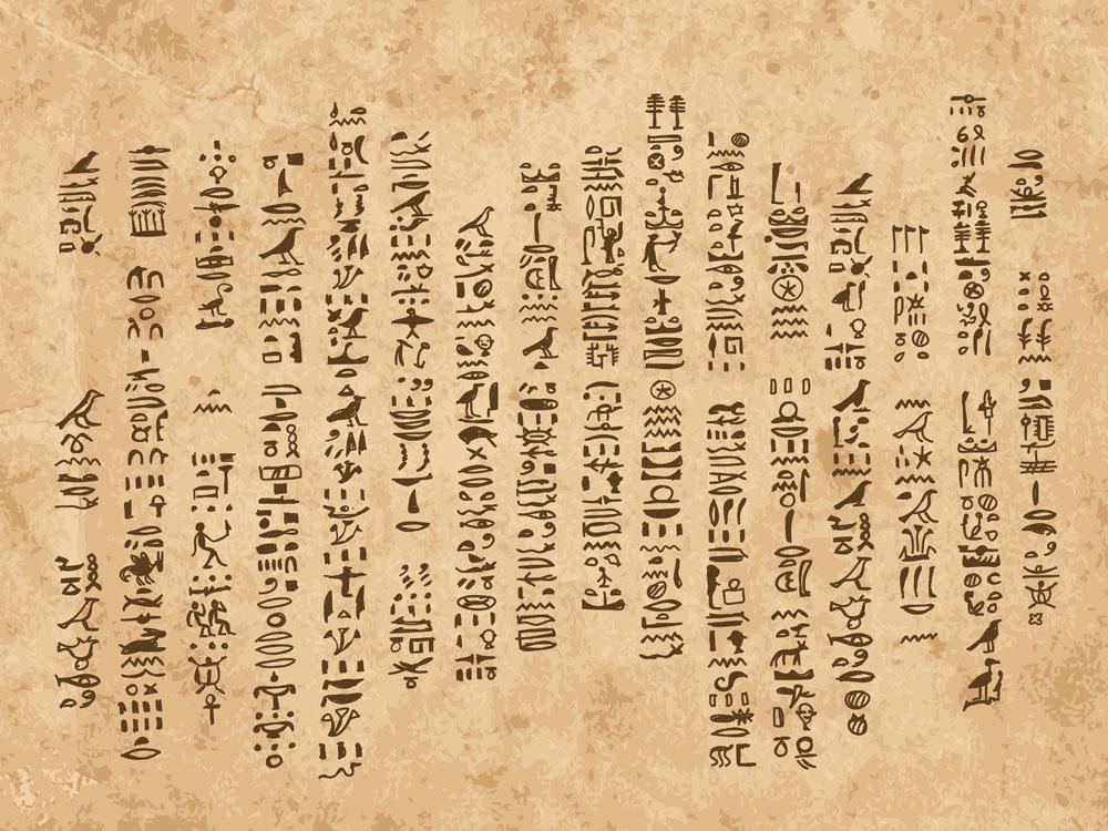 古埃及象形文字的介绍
