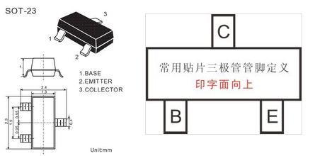 电路 电路图 电子 设计 素材 原理图 445_220