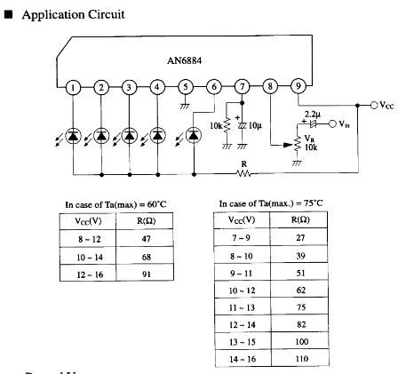 音响指示灯an6884怎么接线 我看不懂电路都接的什么 我想问的是vcc接